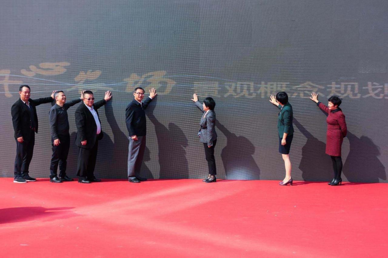 中国健康城市论坛会展中心奠基暨瑞茵开心农场嘉年华启动仪式在崇明区建设镇隆重举行